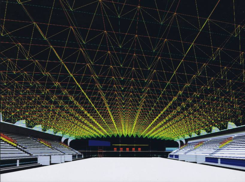 Eisstadion Dornbirn